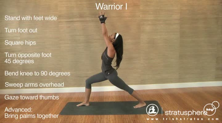 Stratusphere Yoga DVD: Warrior I